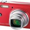 GE Digital E1255W 1 MP 5X OPT SD/SDHC Point & Shoot Camera