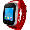 Kenxinda W1-s-red Dual Sim Smart Watch Mobile Phone