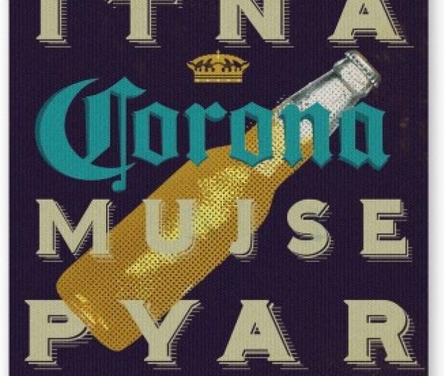 PosterGuy Mujhse Itna Pyar Corona Parody Minimal Illustration Mousepad