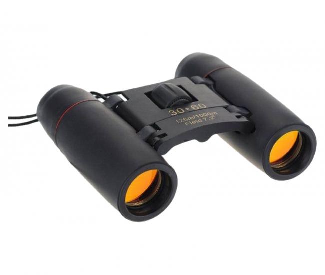 Royal Nautical Mart Binocular