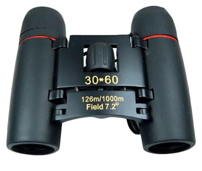 Semsons 1947 60x Binoculars