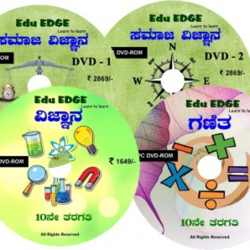 Tutor Kannada Medium_Maths,Science,Social_Combo
